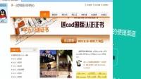 建设网站设计