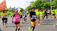 春光明媚 微风轻拂--扬州马拉松顺利开跑