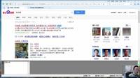 广联达微信公众号怎么申请