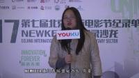 """创意无边,新意无限——第七届北京国际电影节 纪录单元""""新意无限""""NEWKEER微纪录沙龙"""