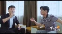李天腾与赵小宝第三季44——竞选爱心大使