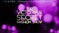 [开场白]2008年度维多利亚的秘密时尚内衣秀_开场白tv秀