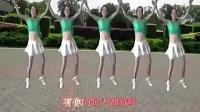 体育总局推官方版广场舞《小苹果》动作正面演示分解教学