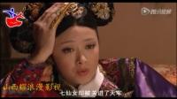 山西耀浪漫影视搞笑系列之《屌丝追不到美女》