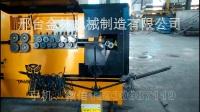 机器手钢筋加工设备钢筋数控弯箍机