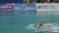中国派最强阵容出战国际泳联花样游泳世界系列赛