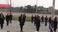 庆三八妇女节集体舞二