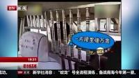 都市晚高峰(下)20170423陕西西安 的哥边看手机视频边开车 惊出人一身汗 高清