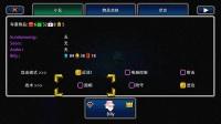 【混沌王】《加拿大死亡之路》中文实况解说(第三十二期 姜太公不想干了)
