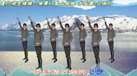 厦门湖里梅梅广场舞-雪山姑娘水兵舞(正背面)