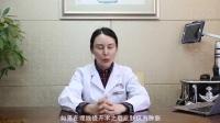 光博士名医讲堂4:埋线提拉术多久能恢复自然?