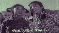 老电影【锦上添花】字幕版(1962)