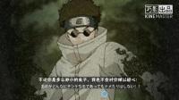 《童童手游》火影忍者手游志乃串国家队虽然是朋友的阵容