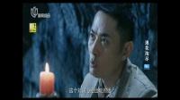 浪花淘尽 第35集 海顿 颜丹晨 战争剧