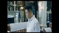 浪花淘尽 第36集 海顿 颜丹晨 战争剧