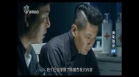 浪花淘尽 第34集 海顿 颜丹晨 战争剧