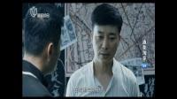 浪花淘尽 第39集 海顿 颜丹晨 战争剧