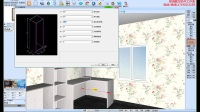 15-圆方软件衣柜设计8.0QQ297933812书柜书桌榻榻米教程