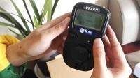 青岛路博总代美国华瑞PGM-2400便携式有毒有害气体检测仪