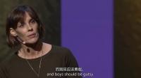 卡洛琳·保罗:为了培育勇敢的女孩子 鼓励她们去冒险吧
