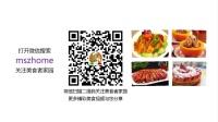 天天美食:爽口山药炒木耳.mp4
