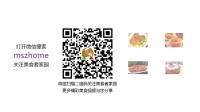 天天美食:童年的味蕾记忆宫廷小桃酥.mp4