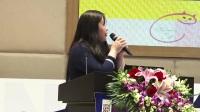 2017上海成人展高峰论坛(2)情趣达人-小红创业历程艰辛,情趣无处不在