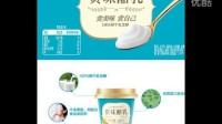 光明乳业-光明牛奶 良心企业健康奶