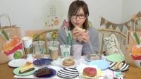 【木下大胃王】日本星巴克期间限定等18种星美食  约500人民币6878卡路里 @柚子木字幕组