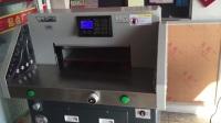 北京兴业胶装机质量好价格低咨询电话4008883336