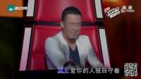 闫志强中国好声音