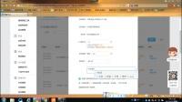 商户指定服务商上口碑客的券《客满返利》提供.mp4