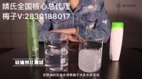 婧氏洗发水多少钱一瓶?婧氏洗发水怎么代理