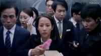 10分钟带你看完 韩国电影《工作女郎》美女为你示范如何正确使用震动棒_高清