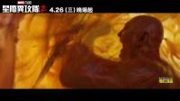 《银河护卫队2》作为电影片段