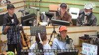 170412 李洪基的kiss the radio 嘉宾:WINNER