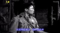 【老电影】《英雄儿女》1964 字幕版.mp4_高清