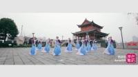单色舞蹈中国舞教练班成果《笑红尘》零基础中国舞培训