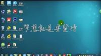 淘宝运营店铺推广视频教程大全