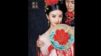 《大唐荣耀:珍珠传奇》有声小说 第46集 风吹四面旌旗动
