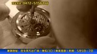 4分30秒瑞士手表广告.mpg