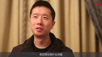 基辅特锦赛ImbaTV前方特别报道-Newbee.uuu9赛前采访