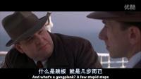 Unit 11 Advice 海上钢琴师_clip_高清
