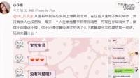 《来不及说我爱你》钟汉良李小冉上演超长甜蜜吻戏Y4_高清