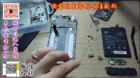 【君主数码】红米4高配版拆机更换屏幕总成带框视频教程