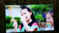 蓝青龙泉参加湖南卫视《新闻大求真》拍摄1493121673024—在线播放—大铁棍网,视频高清在线观看