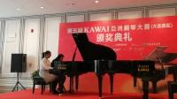 亲子四手联弹:为钢琴二重奏而作的小奏鸣曲