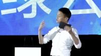 马云2017绿公司的精彩演讲