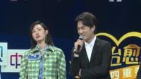 八卦:网传靳东与女演员拍片过程中开房? 靳东工作室发声明否认