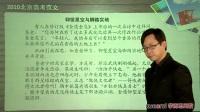 (3)高考作文的材料(上)第3段